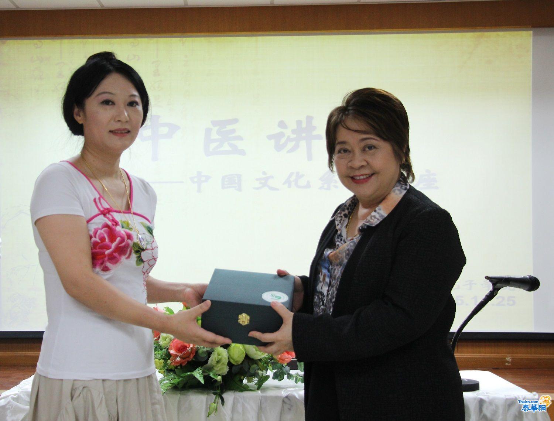 图片4:人文学院院长Dr. Puttachart Potibal代表农业大学孔子学院向张传知医生赠送纪念品.JPG